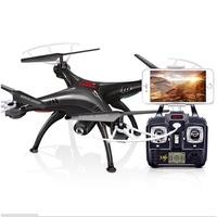 遙控飛機X5SW 無人空拍機 航拍四軸飛行器 無人機模型 兒童玩具攝影錄影航拍飛行器遙控直昇機飛機