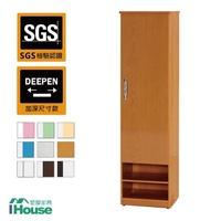 【IHouse】零甲醛 環保塑鋼緩衝單門半開放鞋櫃(寬43深37高180)