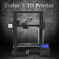 高精度3d打印機 創想三維Ender-3 套裝 創客教育diy家用 套裝