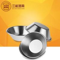 【嚴選SHOP】【SN60615】三能 台灣製 蛋塔模-5入(陽極) 鋁合金蛋塔模 蛋塔模具 三能模具 SN6061