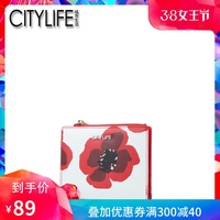CITYLIFE Citylife Wallet Female 2018 New Style Printed Cowhide Short Mini Wallet Multi-functional Leather Wallet