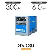 Denyo Denyo DLW-300LS DLW300LS柴油機電焊機適用焊條:直徑2.0-6.0mm MONOTOOL