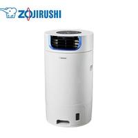 [滿3千,10%點數回饋]『ZOJIRUSHI』☆象印 360°衣物乾燥除濕機 RJ-XAF70 *免運費*