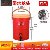 不锈钢奶茶保温桶奶茶桶咖啡豆浆桶商用超长保温8L-14L双层保温桶 17L蓝色 单龙头凹槽 17L红色 单龙头凹槽