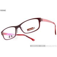 PIOVINO 光學眼鏡 PVIN108 C06 (紅) 林依晨代言 全新β鈦系列 平光鏡框 # 金橘眼鏡