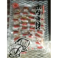日本帶回 北海道 米谷干貝 干貝糖 大粒 燒帆立貝