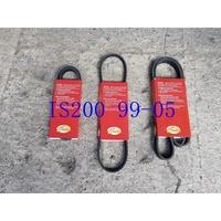 LEXUS IS200 99-05 一組三條.發電機皮帶.方向機皮帶.冷氣皮帶 GATES