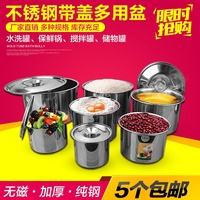 Extra-Thick Stainless Steel wei zhong diao liao pen Cylinder wei zhong Box Pot Slow Cooker Creamer Cans Instant Noodle Bowl with Lid Non-Magnetic
