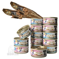 貓食品組合 蒸鮮之味頂級貓罐一箱(24罐入)+爆蛋柳葉魚2入 貓罐 柳葉魚 貓罐頭 新鮮食材 鮪魚 吻仔魚 雞肉