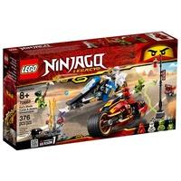 樂高LEGO 旋風忍者系列 - LT70667 赤地的刀鋒轉輪車及冰忍的雪地摩托車