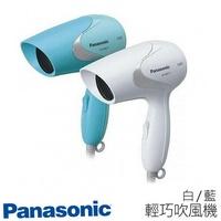 Panasonic 國際牌 輕巧吹風機 EH-ND11