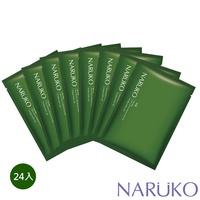 NARUKO牛爾 茶樹神奇痘痘黑面膜 24片