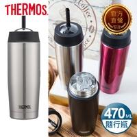 THERMOS 膳魔師 不鏽鋼真空吸管隨行瓶0.47L(TS403SS)