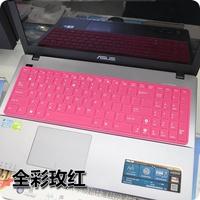 Asus 15.6 Inch Laptop Keyboard Cover 15 Dustproof A556u Stone 4 S 5 Five Dynasties I7 Flight Mobilefortress Fl8000uq Cover A580ur 5900l X550v computer Vm510uf