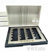 硬幣清點器清分收納點幣盒ABS材質1元五角1角帶蓋銀行專用 ATF 茱莉亞嚴選