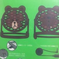 全家心情愛耍LINE熊大涼涼 電風扇小型電風扇~全新有現貨