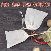煮茶過濾泡茶袋中藥茶葉包裝袋小泡袋茶葉袋過濾袋紗布袋茶包茶袋