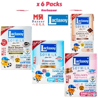 Lactasoy UHT Soy Milk(125ml)  x 6 Packs Deal  (4 Flavours) [Halal]