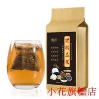 小花賣場【買2送1】黑根益生茶 烏根益生茶 袋泡茶 1袋/30小包