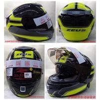 瑞獅 ZEUS ZS-1200E N41 超輕CARBON 彩繪 黃 原色碳纖 內置鏡片 全罩帽《裕翔》