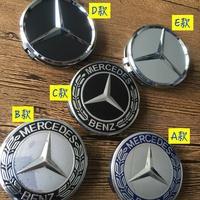 Benz 賓士 輪圈蓋 C63 amg glc 輪蓋 CLA W204 W205 高級品質 輪框蓋 A45 鋁圈 輪芯