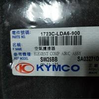 【小折機車百貨】光陽原廠 副廠 空濾 LDA6 GP125 VP125 X-GOING125