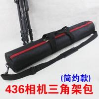 436 Camera Tripod Bag Case Simple Oxford Cloth Waterproof Wear-Resistant Tripod Bag yu bao Fishing Gear Storage Bag