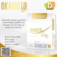 Okamoto Lite แบบบาง