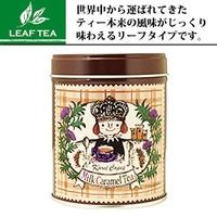 日本KarelCapek山田詩子紅茶店罐裝紅茶 - 焦糖奶香紅茶 【現貨】
