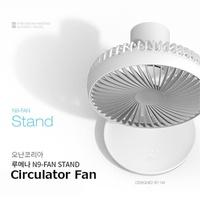 ONAN KOREA LUMENA N9-FAN Wireless STAND / Circulator / Portable USB Fan