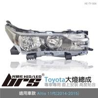 【brs光研社】HE-TY-006 Altis 11代 大燈總成 Toyota 豐田 原廠件 含電動馬達 DEPO製