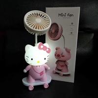 HelloKitty/熊大  LED充電風扇
