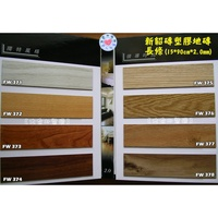 【大台北裝潢】新貂磚塑膠地磚/塑膠地板* 平面木紋 長條地板2.0mm