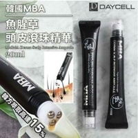 『Daycell』MBA魚腥草滾珠生髮精華