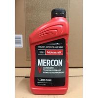 【阿齊】FORD 福特 MOTORCRAFT ATF 美國原廠 MERCON V 5號 MV 馬自達 自動變速箱油