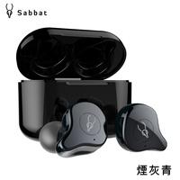【官方直營】Sabbat E12 入耳式真無線藍芽耳機 (煙灰青)