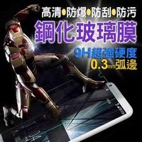 華為 P20 5.8吋非滿版鋼化膜 Huawei P20 9H 0.3mm弧邊耐刮防爆防污高清玻璃膜 保護貼