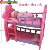 BKL ของเล่น เตียงของเล่น2ชั้น เตียง2ชั้น เตียงเด็กเล่น 25500DA