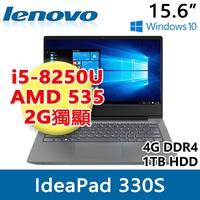 """Lenovo ideapad 330S-15IKB 81F500D1TW 15.6""""(i5-8250U/4G/1TB/RADEON 535 2GB/WIN10/FHD)"""