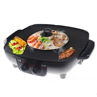 1600W 220V Electric Hot Pot Barbecue Hotpot Oven Smokeless BBQ Cooking Pan Cookware