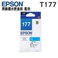 EPSON 177 / T177250 藍色 原廠墨水匣