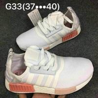 รองเท้าผ้าใบ รองเท้าแฟชั่น NMD