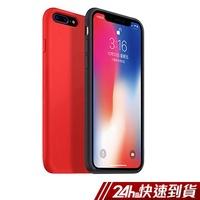 IPhone Xs/Xs Max/XR I6 I7 I8 Plus液態矽膠手機殼 升級版原廠型全包覆保護套 現貨