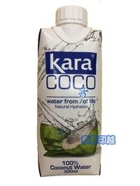 印尼 佳樂 Kara 椰子水  330ml