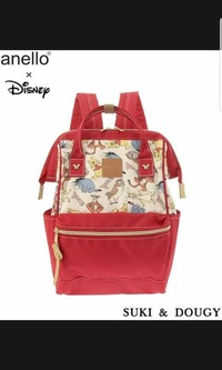 🚚 Anello DISNEY SERIES Winnie the Pooh limited edition