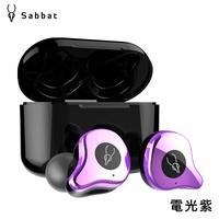 【官方直營】Sabbat E12 入耳式真無線藍芽耳機 (電光紫)