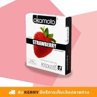 Okamoto Strawberry 1 กล่อง หวานจับใจ