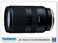 【折價券現折+點數10倍↑送】Tamron 28-75mm F2.8 DiIII(28-75,A036,公司貨)Sony E接環 A7III