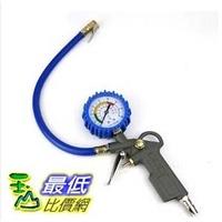 玉山最低比價網 汽車胎壓表胎壓計胎壓槍充氣槍 輪胎帶槍氣壓錶放氣打氣 打氣量壓錶(_K51)
