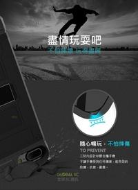iPhone 6/6s/7 Plus 三防保護 大容量 充電手機殼 背夾電池 防摔 耐撞 無線充電 充電殼 保護殼
